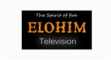 Elohim-logo-design
